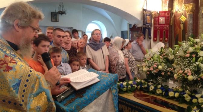 праздник Успения Божией Матери и молебен перед началом учебного года для школьников в храме Рождества Христова