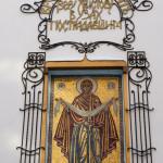 25 января 2017 года протоиерей Сергий Киселев возглавил Божественную Литургию в Покровском храме Бутырского замка СИЗО-2 г. Москвы.