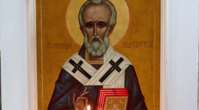 Престольный Праздник в храме святителя Николая в с. Здехово