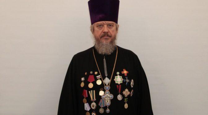 Поздравление протоиерея Сергия Киселева с Праздником Святой Троицы!