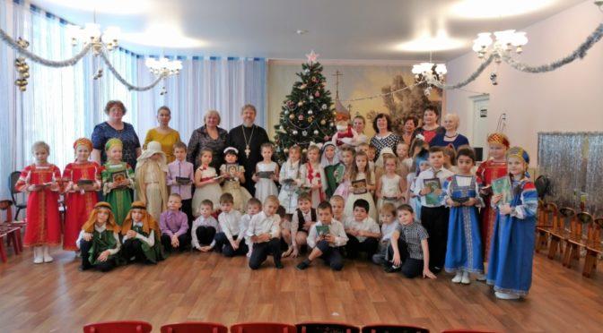 14 января 2019 года в период Святок протоиерей Сергий Киселев посетил детские сады Наукограда