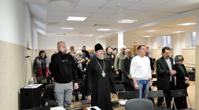 29 января 2019 года протоиерей Сергий Киселев принял участие в работе Международных Рождественских образовательных чтений