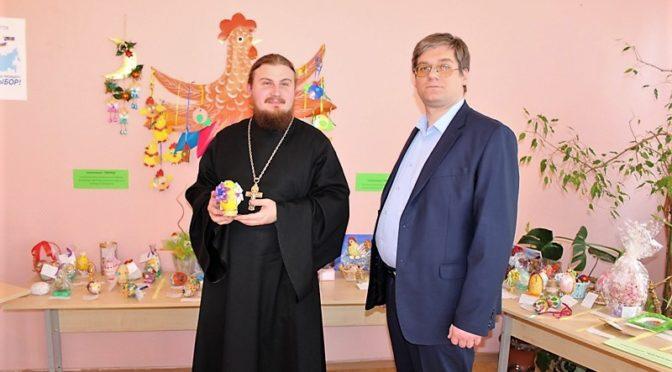 22 февраля 2019 года прошел муниципальный городской отборочный этап международного конкурса-фестиваля декоративно-прикладного творчества «Пасхальное яйцо».