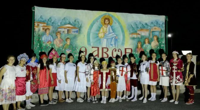 С 21 по 30 июля 2019 года прошла летняя смена для девочек в греческом лагере «Фавор»