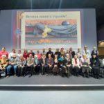 07 декабря 2019 года в 57-м павильоне ВДНХ состоялось заключительное мероприятие патриотического проекта «Русская воинская слава — память поколений»