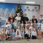 15 января 2020 года протоиерей Сергий Киселев поздравил детей дошкольного образовательного учреждения комбинированного вида №14 с праздником Рождества Христова
