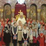 12 января 2020 года в Наукограде Фрязино состоялось подведение итогов Рождественского Конкурса художественно-прикладного творчества «Вифлеемская Звезда»