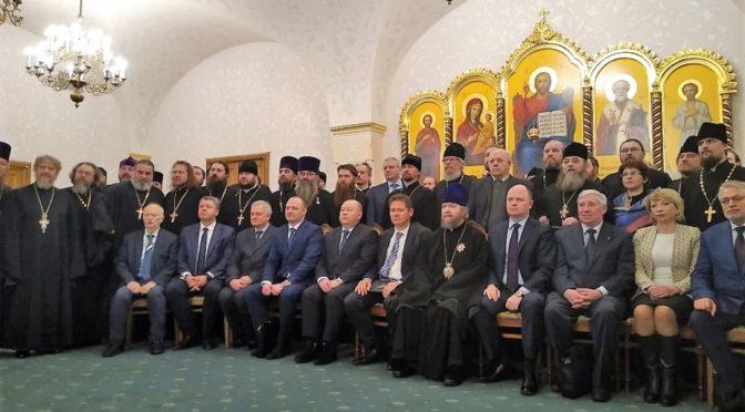 28 января 2020 года в Храме Христа Спасителя прошла международная конференция, посвященная вопросам тюремного служения