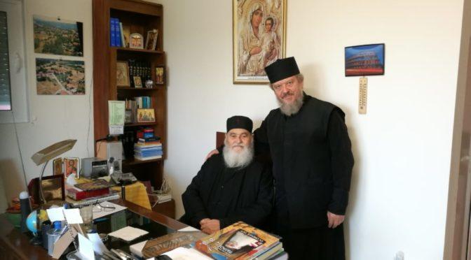 06 марта 2020 года в Фессалониках (Греция) в возрасте почти 90 лет упокоился о Господе архимандрит Гервасиос (Раптопулос)