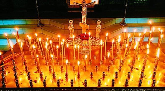 05 июня вечернее богослужение накануне Троицкой Родительской субботы