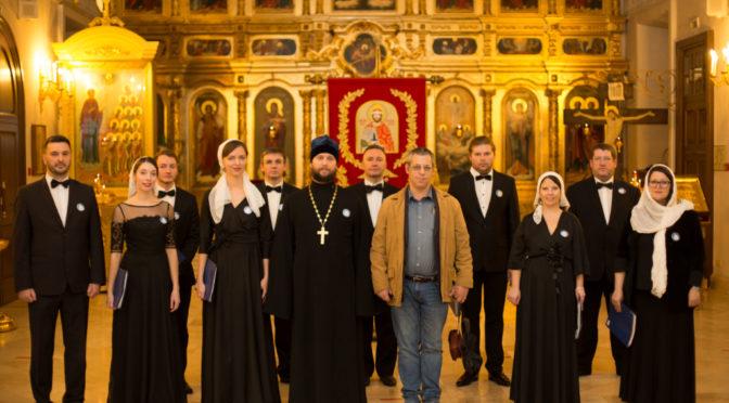 08 ноября 2020 года состоялась презентация международного православного культурно-просветительского проекта «Александр Невский