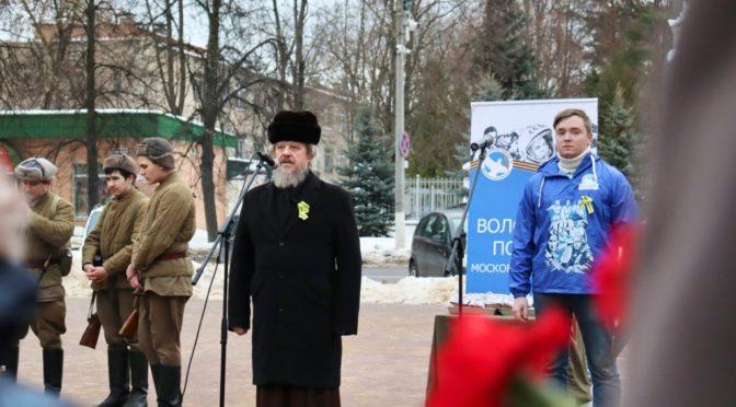27 января 2021 года в Наукограде Фрязино прошли мероприятия, посвященные 77-й годовщине снятия блокады Ленинграда