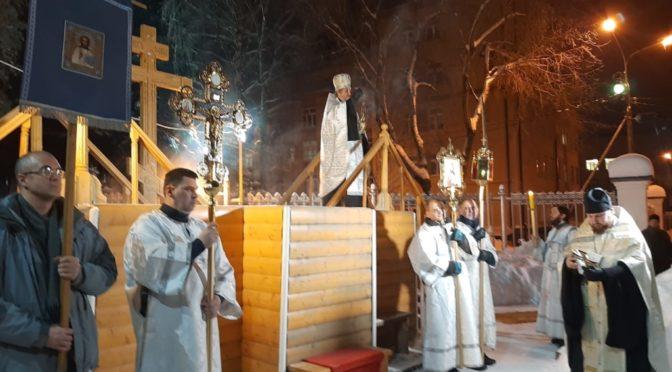 18 января 2021 года протоиерей Сергий Киселев совершил всенощное бдение в храме Рождества Христова