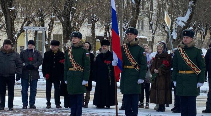 23 февраля 2021 года в День защитника Отечества состоялось возложение цветов к Мемориалу «Живым и павшим воинам и участникам локальных конфликтов» в Наукограде Фрязино
