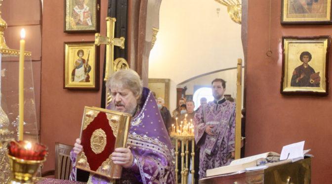 21 марта 2021 года Богослужения в неделю Торжества Православия