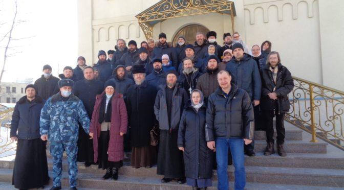10 марта 2021 года в СИЗО‐1 «Матросская Тишина» имела место Акция милосердия для узников