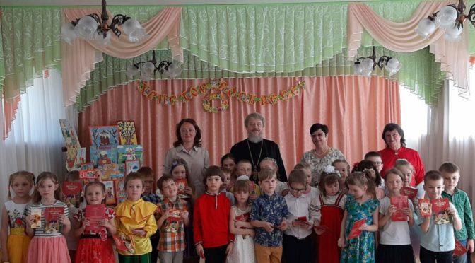 18 мая 2021 года протоиерей Сергий Киселев поздравил воспитанников детского сада №7 г. Фрязино