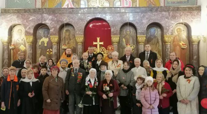 09 мая 2021 года в День Победы в храме Рождества Христова состоялась встреча духовенства и общественности города с ветеранами Великой Отечественной войны