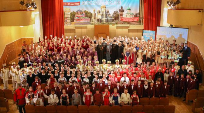 11 мая 2021 года в г. Ярославле открылся V Международный православный хоровой детско-юношеский Фестиваль «Александр Невский»