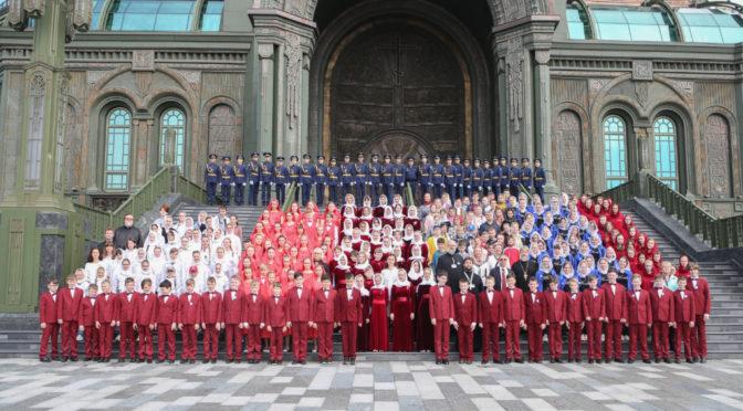 15 мая 2021 года завершился Международный православный детско-юношеский хоровой фестиваль «Александр Невский»