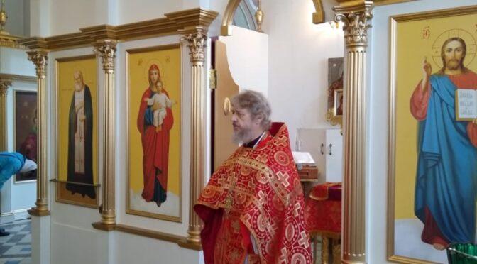 11 сентября 2021 года протоиерей Сергий Киселев совершил Божественную Литургию в храме свт. Николая в Здехово